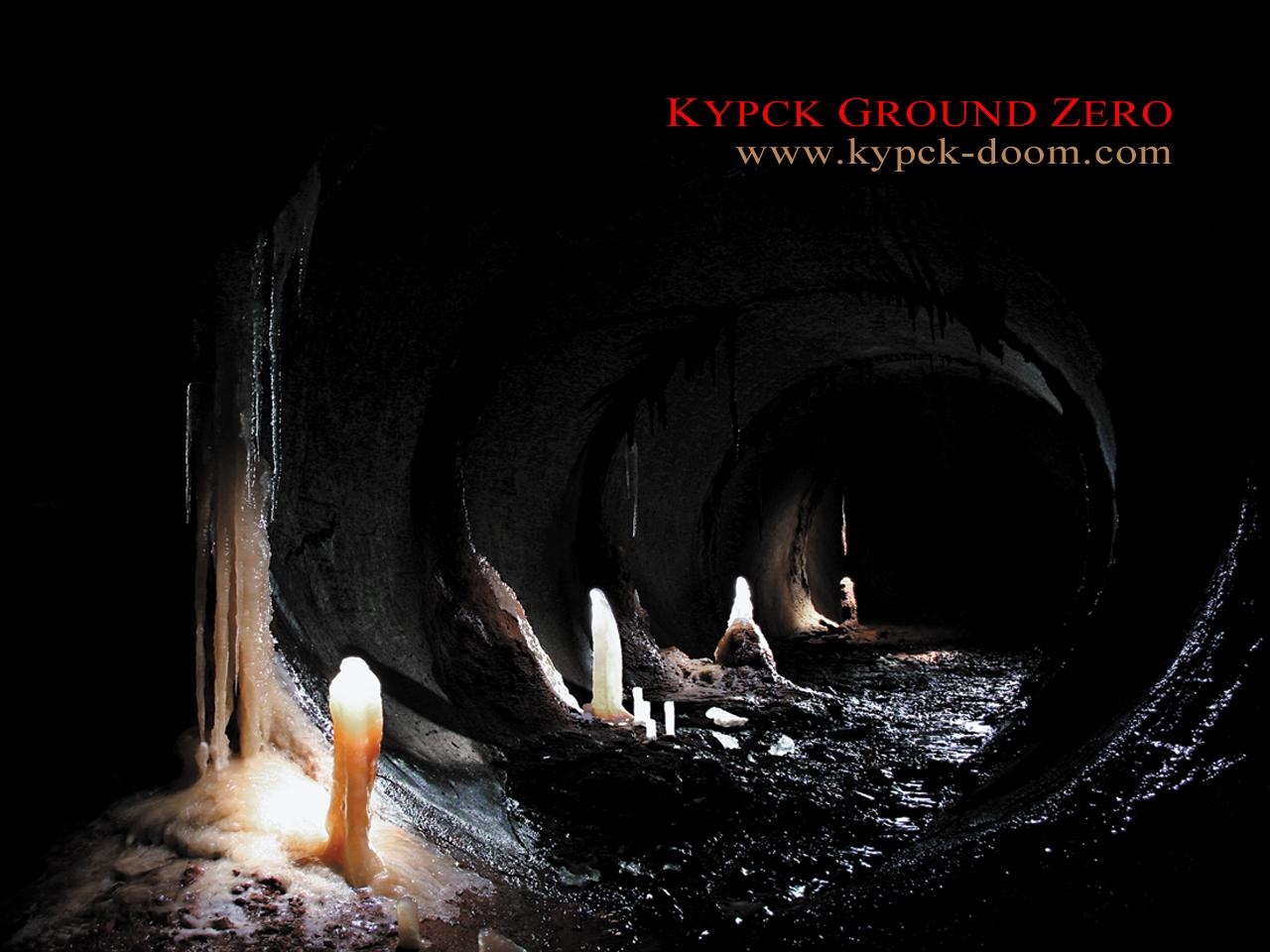 Ужасы московских подземелий 10 фотография